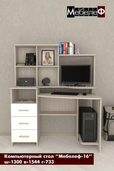 компьютерный стол Мебелеф 16 белый