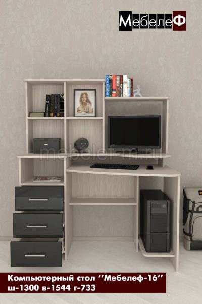 компьютерный стол Мебелеф 16 черный o