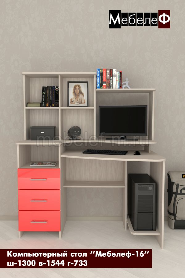 компьютерный стол Мебелеф 16 красный