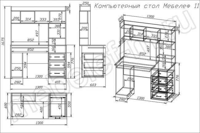 "Компьютерный стол ""Мебелеф 11"" чертеж"