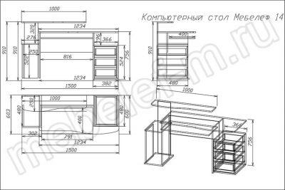 "Компьютерный стол ""Мебелеф 14"" чертеж"
