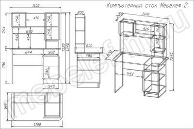 "Компьютерный стол ""Мебелеф 2"" чертеж"