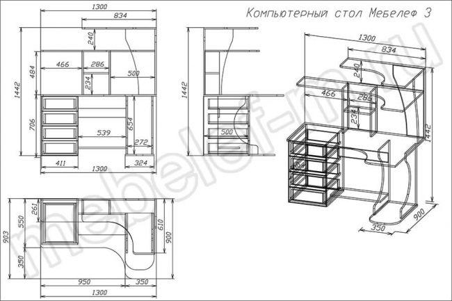"Компьютерный стол ""Мебелеф 3"" чертеж"