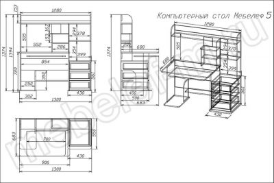 "Компьютерный стол ""Мебелеф 5"" чертеж"