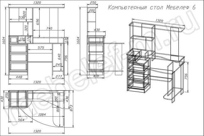 "Компьютерный стол ""Мебелеф 6"" чертеж"
