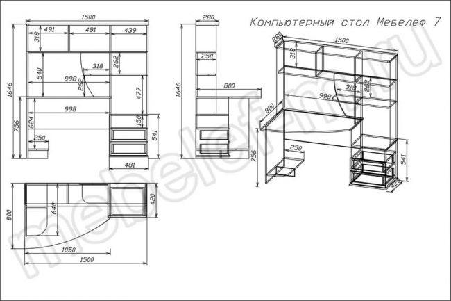 "Компьютерный стол ""Мебелеф 7"" чертеж"