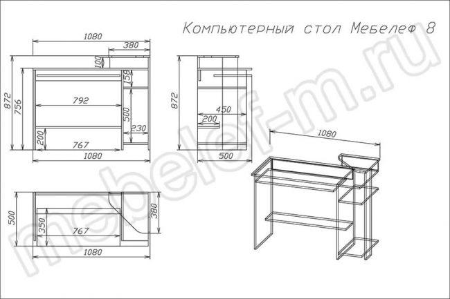 "Компьютерный стол ""Мебелеф 8"" чертеж"