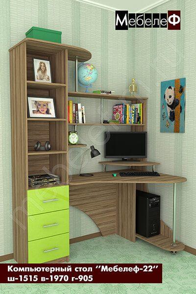 """Компьютерный стол """"Мебелеф-22"""" зеленый"""
