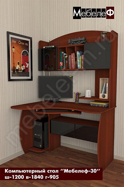 """Компьютерный стол """"Мебелеф-30"""" черный"""
