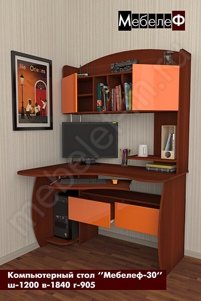 """Компьютерный стол """"Мебелеф-30"""" оранжевый"""