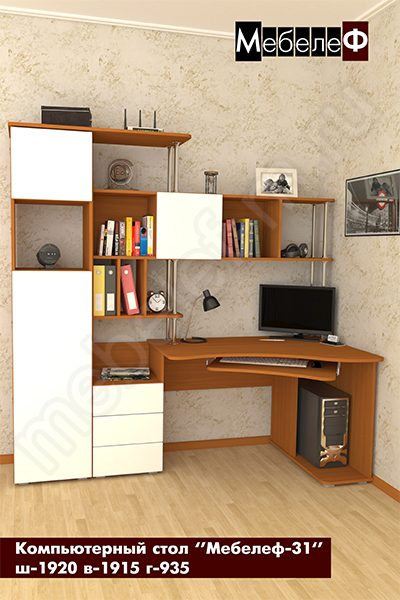 "Компьютерный стол ""Мебелеф-31"" белый"