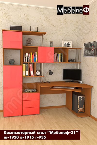 """Компьютерный стол """"Мебелеф-31"""" красный"""
