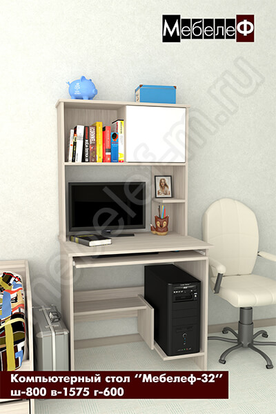 "Компьютерный стол ""Мебелеф-32""белый"