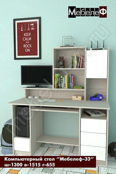 "Компьютерный стол ""Мебелеф-33"" белый"