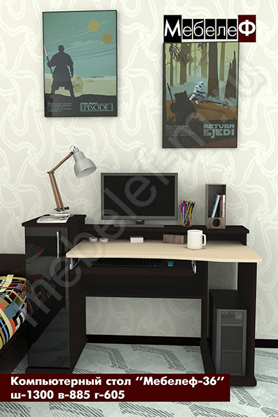 """Компьютерный стол """"Мебелеф-36"""" черный"""