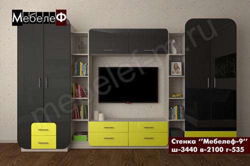 Стенка для гостиной Мебелеф-9 черно-желтая