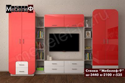 Стенка для гостиной Мебелеф-9 красно-белая