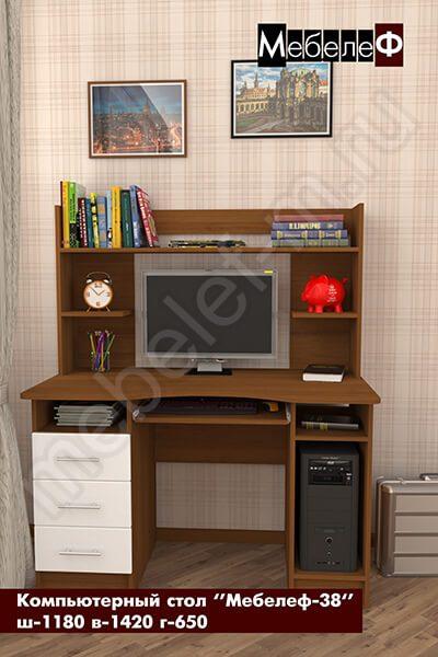 "Компьютерный стол ""Мебелеф-38"" белый"