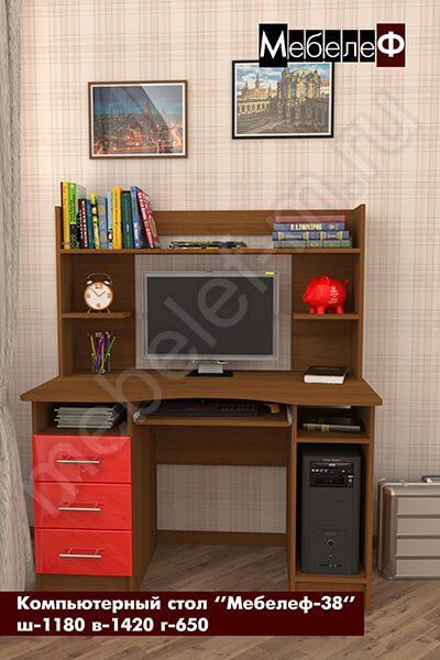 """Компьютерный стол """"Мебелеф-38"""" красный"""