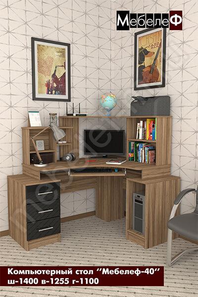 """Компьютерный стол """"Мебелеф-40"""" черный"""