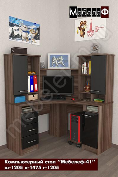 """Компьютерный стол """"Мебелеф-41"""" черный"""