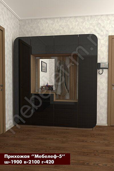 Прихожая Мебелеф-5 черная