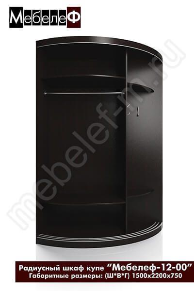 Радиусный шкаф-купе с фотопечатью Мебелеф-12-наполнение