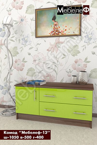 комод Мебелеф-13 зеленый