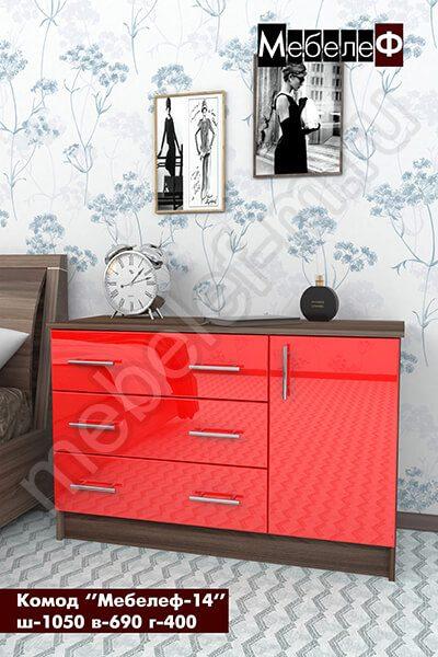 комод Мебелеф-14 красный