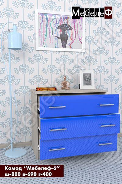 комод Мебелеф-6 синий