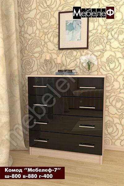 комод Мебелеф-7 черный