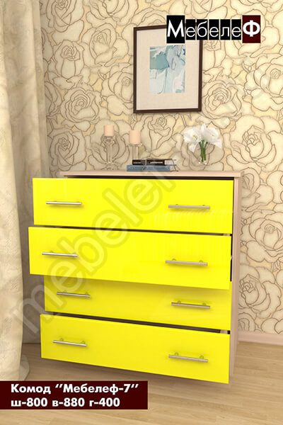 комод Мебелеф-7 желтый