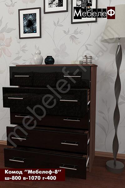 комод Мебелеф-8 черный