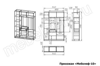 Прихожая Мебелеф-10 чертеж-размеры