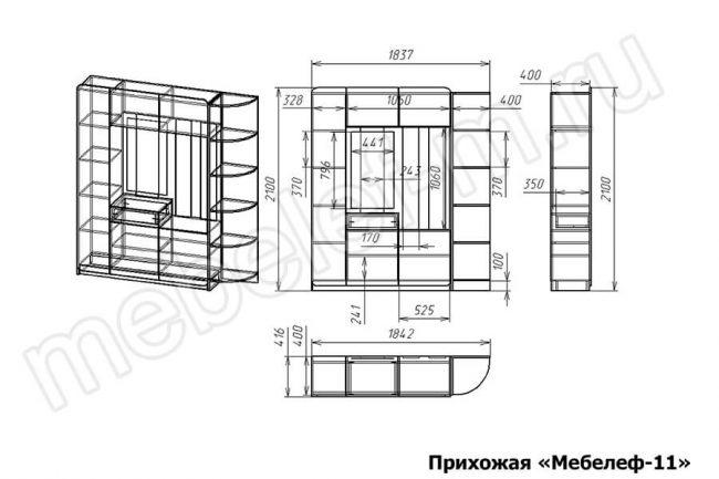 Прихожая Мебелеф-11 чертеж-размеры