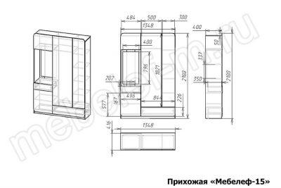 Прихожая Мебелеф-15 чертеж-размеры