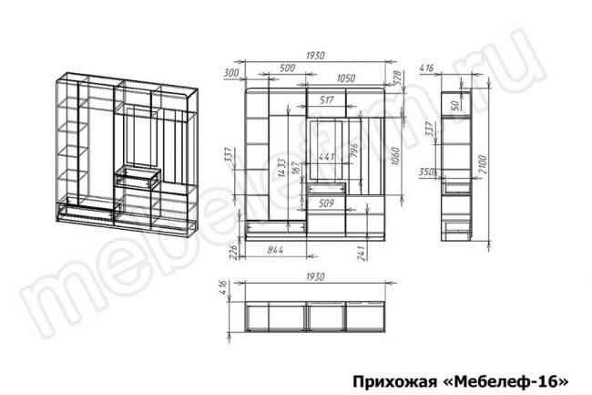 Прихожая Мебелеф-16 чертеж-размеры