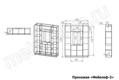 Прихожая Мебелеф-2 чертеж-размеры
