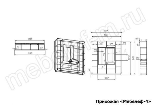 Прихожая Мебелеф-4 чертеж-размеры