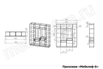 Прихожая Мебелеф-6 чертеж-размеры