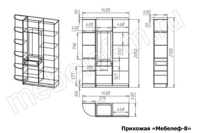 Прихожая Мебелеф-8 чертеж-размеры