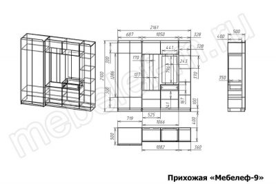 Прихожая Мебелеф-9 чертеж-размеры