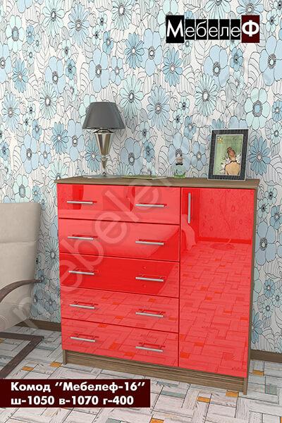 комод Мебелеф-16 красный