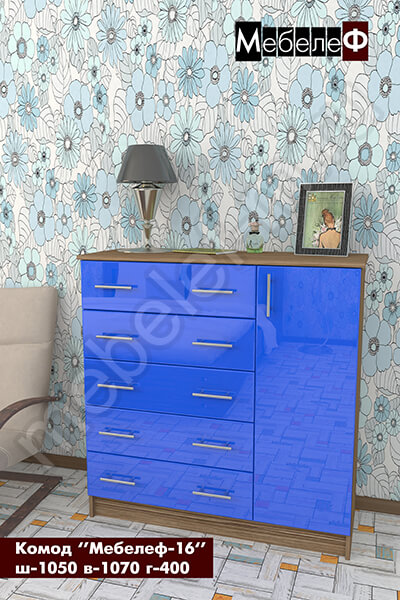 комод Мебелеф-16 синий