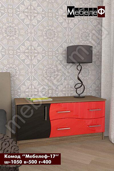комод Мебелеф-17 черно-красный