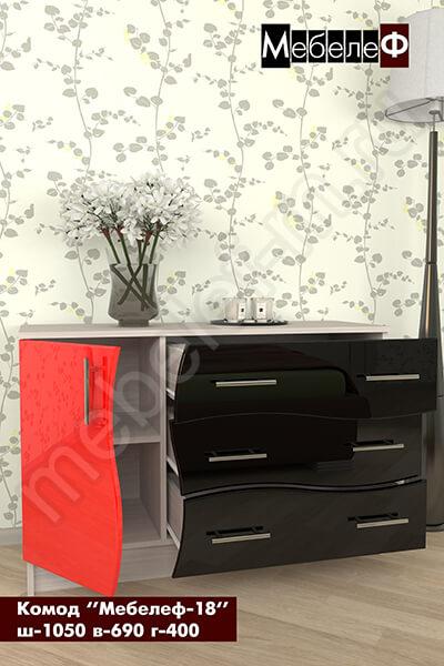 комод Мебелеф-18 красно-черный