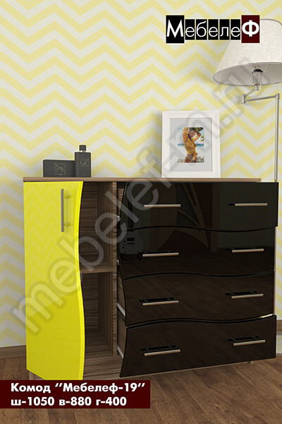 комод Мебелеф-19 черно-желтый