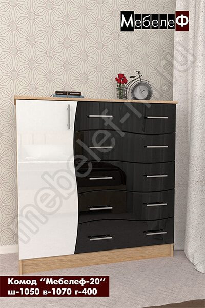Комод Мебелеф-20 белый+черный