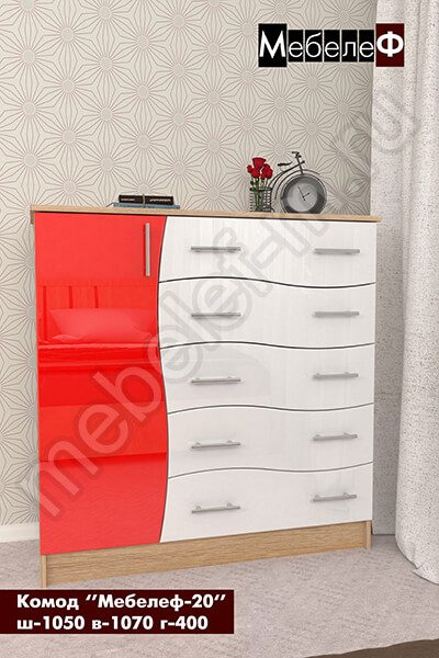 Комод Мебелеф-20 красныйый+белый