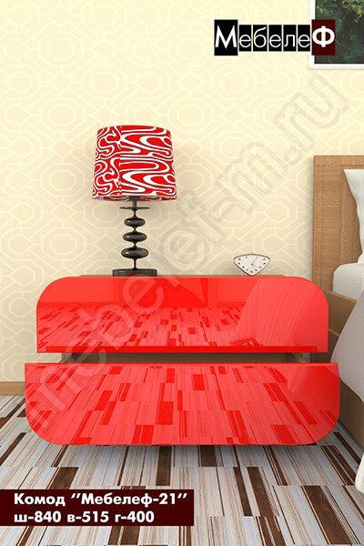 Комод Мебелеф-21 красный